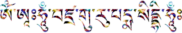 vajra-guru-mantra-colors